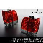 ナビゲーター LEDテールランプ レッド/スモーク 98-02y NV85