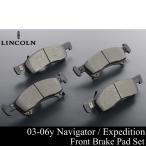 ナビゲーター フロント ブレーキパッド 社外 03-06y NV93