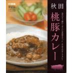 秋田「桃豚カレー」(中辛口)