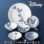 ディズニー 大皿 小皿 6枚セット プレート 和柄 日本製