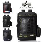 ALPHA アルファ インダストリーズ CPポスト型リュック バックパック bag 鞄