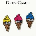 DRESSCAMP カスタム用ワッペンピース アイスクリーム ソフトクリーム 貼り付け 刺繍 カスタム アップリケ