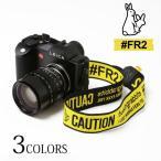FR2 エフアールツー Camera Strap[FRA080]カメラスト