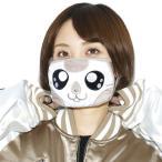 とっとこハム太郎×ゴノタン こうしくんマスク gonoturn  マスク かわいい 男女兼用 風邪対策 予防 ウィルス 花粉症 通勤 通学 ガーゼ2枚付き