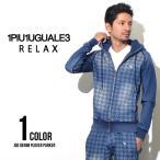 1PIU1UGUALE3 RELAX ウノ ピュ ウノ ウグァーレ トレ リラックス ジョグデニム千鳥柄フードパーカ パーカー メンズ
