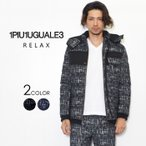 1PIU1UGUALE3 RELAX ウノ ピュ ウノ ウグァーレ トレ リラックス 360°ストレ...