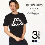 1PIU1UGUALE3 RELAX ウノ ピゥ ウノ ウグァーレ トレ リラックス ウノピュウノ メンズ 刺繍ワッペンTシャツ