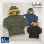 Penfield(ペンフィールド)【KIDS】フェイクファー 中綿ジャケット