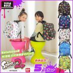 TITLE ROLE Splatoon2(スプラトゥーン2)KIDS ハイカラ デイパック リュック 子供用 鞄 バッグ
