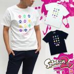 Splatoon2(スプラトゥーン2)ランダムカラー Tシャツ