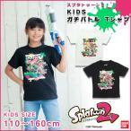 Splatoon2(スプラトゥーン2)【KIDS】ガチバトル Tシャツ キッズ ジュニア 子供服 半袖 白 黒 グッズ