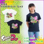 スプラトゥーン2 Splatoon2 子供服 KIDS ハイカラストリート Tシャツ キッズ ジュニア  半袖 白 紺 グッズ