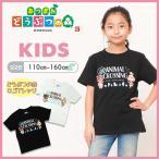 あつまれどうぶつの森【KIDS】ロゴ Tシャツ キッズ ジュニア 子供服 しずえ たぬきち あつ森 あつもり キャラクター グッズ 半袖 ティーシャツ
