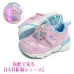 【KID'S】(キッズ)MOON STAR(ムーンスター)ディズニー アナと雪の女王 DN C1203(ピンク/エルサ) LED搭載光る靴