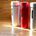 携帯型水素吸飲器Beautyflyなら高濃度の水素を水素水として飲むことも直接吸入することもできます。美容 健康 アンチエイジング 水素生成・水素吸入器