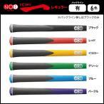 NO1グリップ(ナンバーワングリップ) ICHI(イチ)REGULAR(レギュラー) NOWON(ナウオン)【各色 即納可】