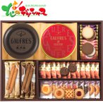 【残暑見舞い】 神戸風月堂 ゴーフルセット AG50A ギフト 贈り物 プレゼント お礼 お返し 内祝 スイーツ 洋菓子 セット 詰め合わせ 人気 お取り寄せスイーツ