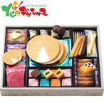 上野風月堂 ゴーフルアソート FGAS-50 ギフト 贈り物 お礼 お返し 内祝 スイーツ 菓子 洋菓子 クッキー セット 詰め合わせ 人気 食品 グルメ お取り寄せ