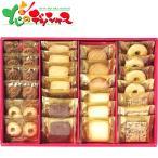【残暑見舞い】 ラミ・デュ・ヴァン・エノ 焼き菓子 REL-25 ギフト 贈り物 お礼 お返し 内祝 スイーツ 洋菓子 セット 詰め合わせ 人気 お取り寄せスイーツ