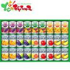 カゴメ すこやかファミリーギフト(27本) KSR-30N ギフト 贈り物 お礼 お返し 内祝 飲料 ドリンク ジュース フルーツジュース セット 詰め合わせ お取り寄せ