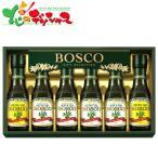 ボスコ オリーブオイルギフト BG-30A ギフト 贈り物 お礼 お返し 内祝 調味料 食用油 オリーブオイル セット 詰め合わせ 人気 食品 グルメ お取り寄せ