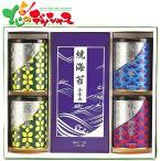 山本山 海苔・銘茶詰合せ YNT-505 ギフト 贈り物 お礼 お返し 内祝 のり 海苔 焼き海苔 味付海苔 お茶 セット 詰め合わせ 人気 食品 グルメ お取り寄せ