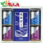 山本山 海苔詰合せ YN-505 ギフト 贈り物 お礼 お返し 内祝 のり 海苔 焼き海苔 味付海苔 セット 詰め合わせ 人気 食品 グルメ お取り寄せ
