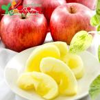 青森県産 蜜入りサンふじ 蜜秀(3kg) 2020 お歳暮 ギフト 贈り物 贈答 お礼 お返し りんご リンゴ 果物 フルーツ グルメ 送料無料 お取り寄せグルメ