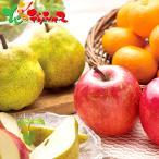 有田みかん・信州サンふじりんご・ラ・フランス詰合せ 2020 お歳暮 ギフト 贈り物 贈答 お礼 お返し 果物 フルーツ グルメ 送料無料 お取り寄せグルメ