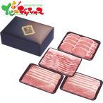鹿児島県産恵味の黒豚 しゃぶしゃぶ用セット 2020 お歳暮 ギフト 贈り物 贈答 お礼 お返し 肉 牛肉 しゃぶしゃぶ グルメ 送料無料 お取り寄せグルメ