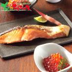 佐藤水産 鮭親子セット 2020 お歳暮 ギフト 贈り物 お礼 お返し 鮭 塩秋鮭 切り身 ルイベ いくら醤油漬け イクラ油漬け グルメ 送料無料 お取り寄せグルメ