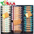 【残暑見舞い】 シュガーバターの木 詰合せ(39袋入) SS-D0 洋菓子 お中元 暑中見舞い ギフト 贈答品 人気 北海道 お取り寄せスイーツ