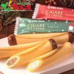 ヨックモック クリスマス シガール アイスクリーム 2020 クリスマス クリスマスイブ ギフト 贈り物 贈答 プレゼント 送料無料 お取り寄せ