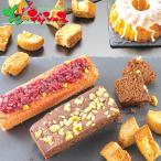 NASUのラスク屋さん パウンドケーキ&ラスク PPRー45BC ギフト 贈り物 贈答 お祝い お礼 お返し プレゼント 内祝い 洋菓子 菓子 スイーツ 送料無料 お取り寄せ