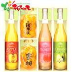 果実のゼリー・フルーツ飲料セット JUK-40 ギフト 贈り物 贈答 お祝い お礼 お返し プレゼント 内祝い 飲料 フルーツ ジュース 詰め合わせ 送料無料 お取り寄せ