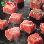 お中元 鹿児島県産黒毛和牛モモひとくちステーキ 2021 夏ギフト 御中元 暑中見舞い 残暑見舞い ギフト 肉 牛肉 ステーキ 人気 おすすめ 送料無料 お取り寄せ