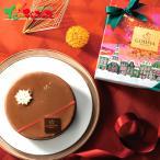 ゴディバ クリスマス ガトー オ ショコラ 203152 2021 クリスマス クリスマスケーキ ギフト 贈り物 お祝い お礼 お返し プレゼント 人気 送料無料 お取り寄せ