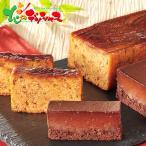 NOAKE TOKYO キャラメルバナーヌ 2021 父の日 メッセージカード ギフト プレゼント 父の日ギフト 父の日プレゼント スイーツ パウンドケーキ 洋菓子 お取り寄せ