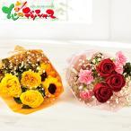 父の日 バラとひまわりの花束 2021 父の日 メッセージカード ギフト プレゼント 父の日ギフト 遅れてごめんね対応 花 花束 カーネーション 贈り物 お取り寄せ