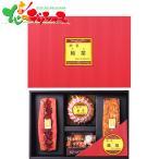 NASUのラスク屋さん パウンドケーキ&プリンケーキ&ラスク(お名入れ) PPR-50BM ギフト 贈り物 贈答 洋菓子 菓子 人気 おすすめ 北海道 送料無料 お取り寄せ