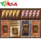 パウンドケーキ&コーヒー・洋菓子セット QA-50R ギフト 贈り物 贈答 お祝い お礼 お返し 洋菓子 菓子 スイーツ 人気 おすすめ 北海道 送料無料 お取り寄せ