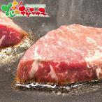 【残暑見舞い】 大金畜産 北海道産 熟成牛 サーロインステーキ用 800g 肉 牛肉 お歳暮 御歳暮 ギフト 贈り物 プレゼント お礼 お返し 北海道グルメ お取り寄せ