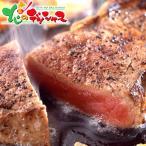 【残暑見舞い】 大金畜産 北海道産熟成牛 ももステーキ用 540g 肉 牛肉 お歳暮 御歳暮 ギフト グルメ 人気 北海道 お取り寄せグルメ