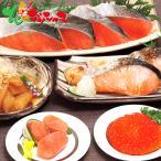 キョクイチ 紅鮭&魚卵セット 冬ギフト お年賀 ギフト 贈り物 贈答 お礼 お返し いくら たらこ 鮭 おすすめ 北海道 送料無料 お取り寄せグルメ