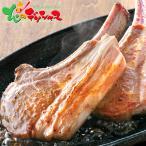肉の山本 ラムフレンチラック6本 ステーキソース付 2020 お歳暮 お正月 お年賀 ギフト 贈り物 贈答 お礼 お返し 肉 羊 焼肉 北海道 送料無料 お取り寄せグルメ
