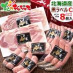 ■北海道原料にこだわった素材・味・製法のすべてに妥協を許さない職人が、一品一品出来上がりを見極め、造り上げたこだわりのギ...