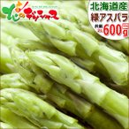 g-hokkaido_nj-green-asupara-l2l-600g