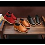 サイドゴア フォーマルシューズ 子供靴