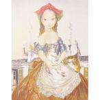 藤田嗣治 版画 名作『パリの屋根の前の少女と猫』
