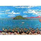 山下清のリトグラフ(版画) 『江の島』